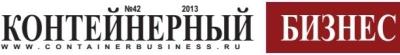 Логотип журнала Контейнерный бизнес